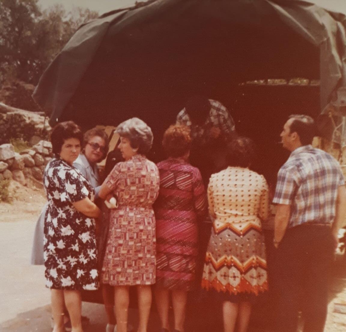 1975 de compras en Entrepinos